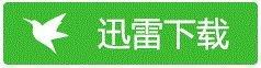 《珍妮的婚礼》百度云盘下载[MP4/mkv]蓝光[BD720P/HD1080P]网盘(2015)