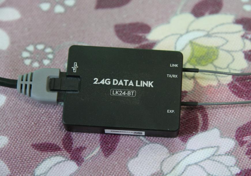 2.4G蓝牙电台机载端