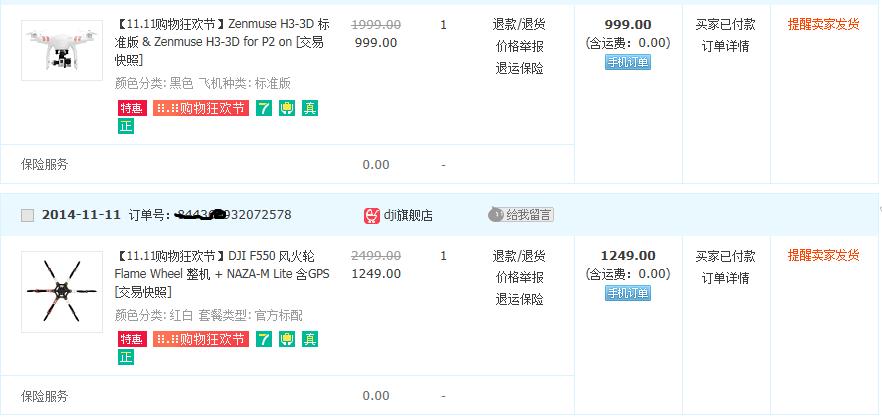 QQ浏4览器截屏未命名.png