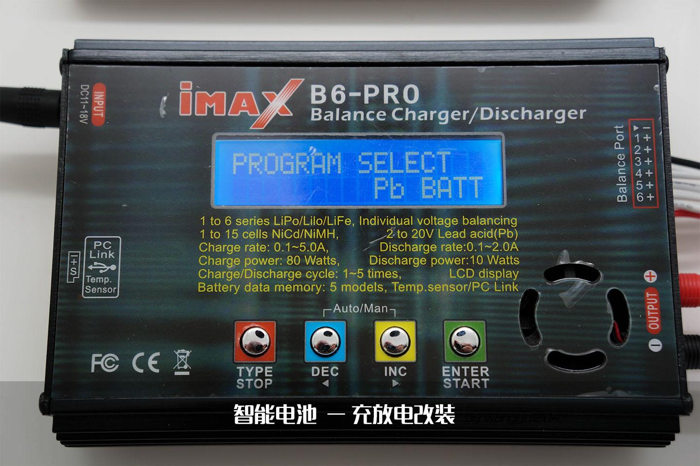 先按type选择pb铅酸电池模式