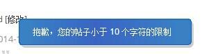 QQ图片20141116232624.jpg