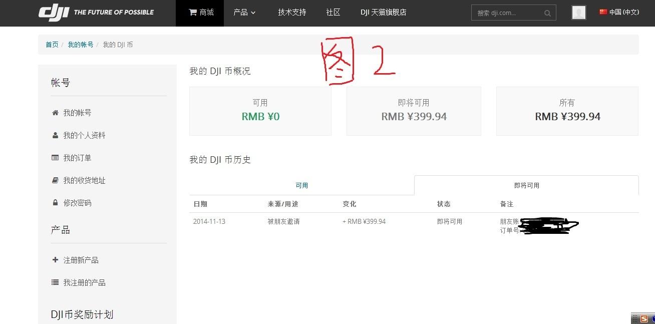 搜狗截图20141119130912.jpg