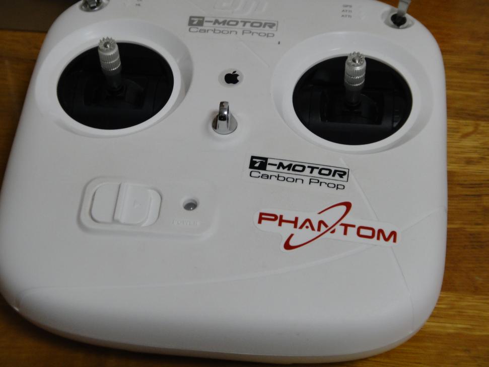 这个遥控器还是我以前精灵1的