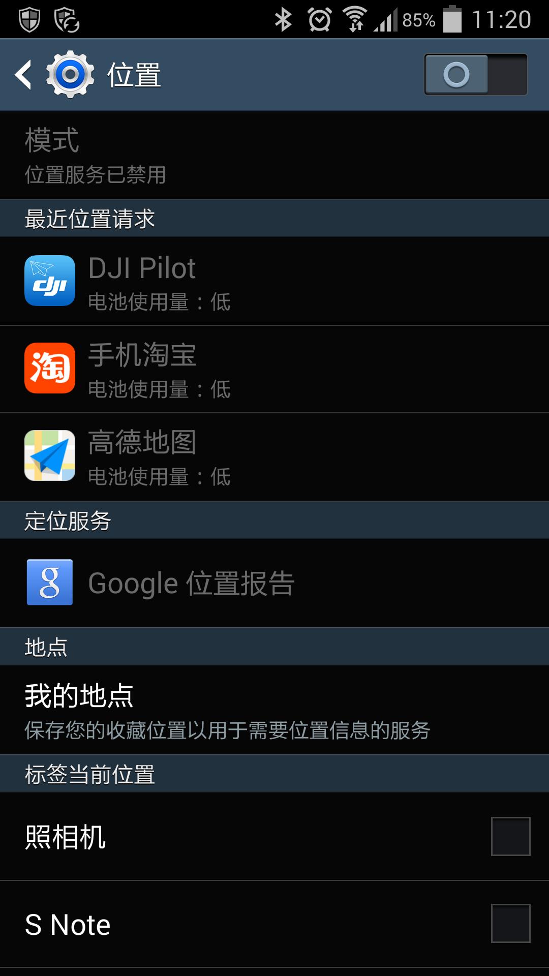 Screenshot_2015-01-20-11-20-45.jpg