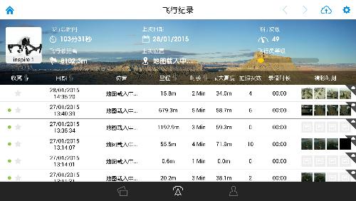 Screenshot_2015-01-28-20-41-01.jpeg