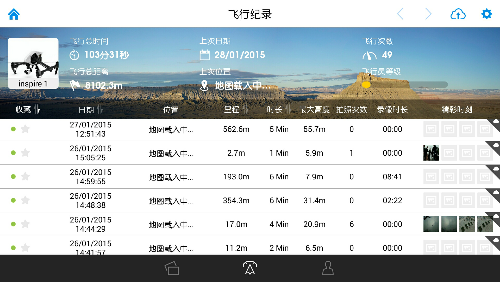 Screenshot_2015-01-28-20-41-08.jpeg