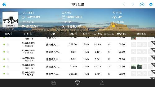Screenshot_2015-01-28-20-41-16.jpeg