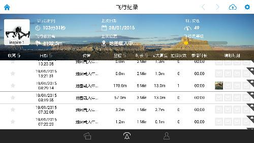 Screenshot_2015-01-28-20-41-20.jpeg