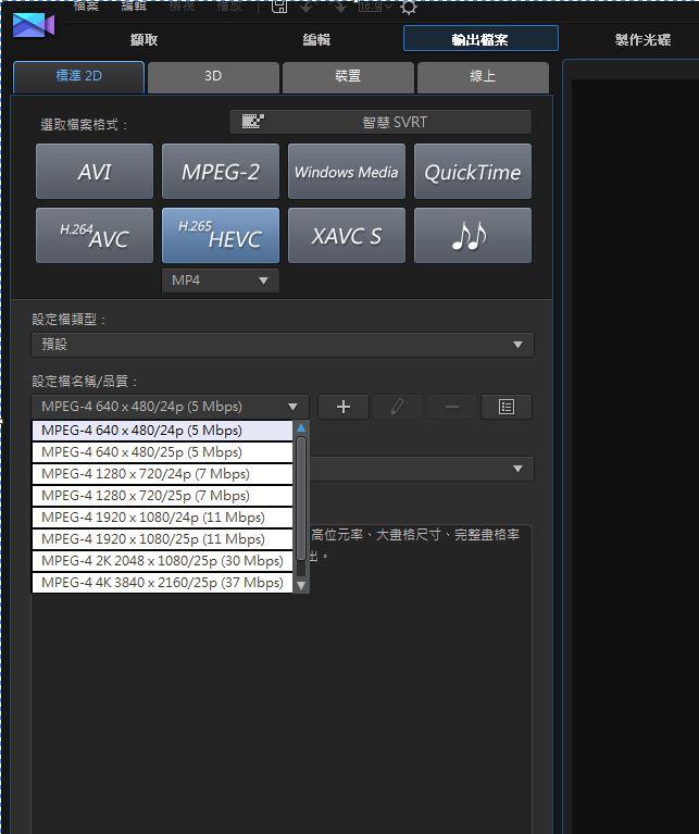 訊連科技威力導演 13.JPG
