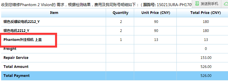 QQ截图20150303220007.png