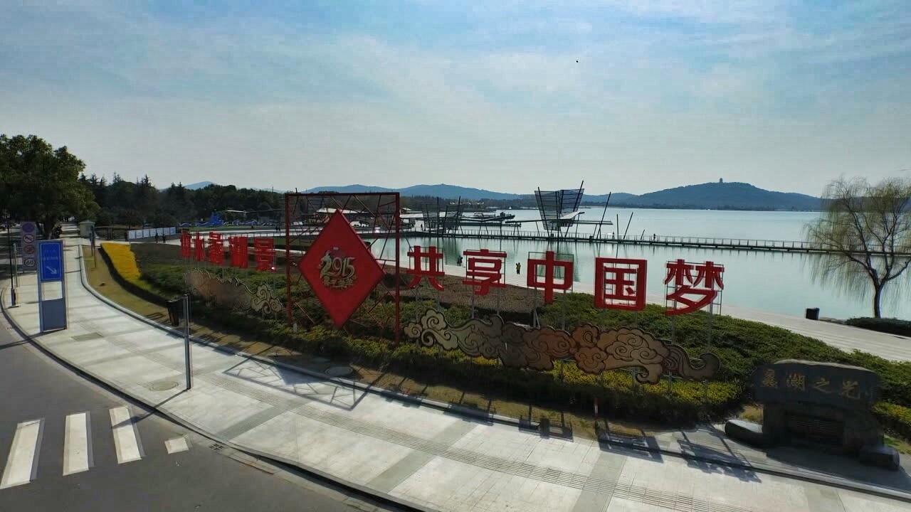 太湖大道蠡湖之光2_1.jpg
