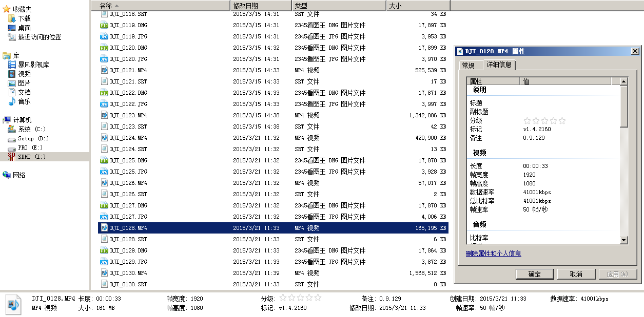 QQ拼音截图未命名2.png
