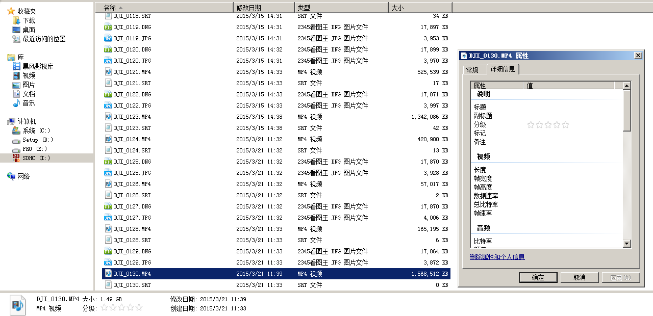 QQ拼音截图未命名3.png