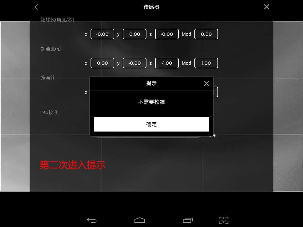1023691811_看图王.jpg
