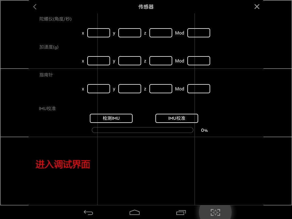 1023691818_看图王.jpg