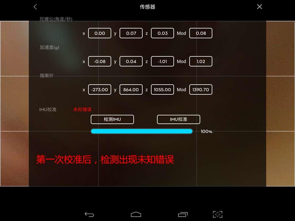 1023691815_看图王.jpg