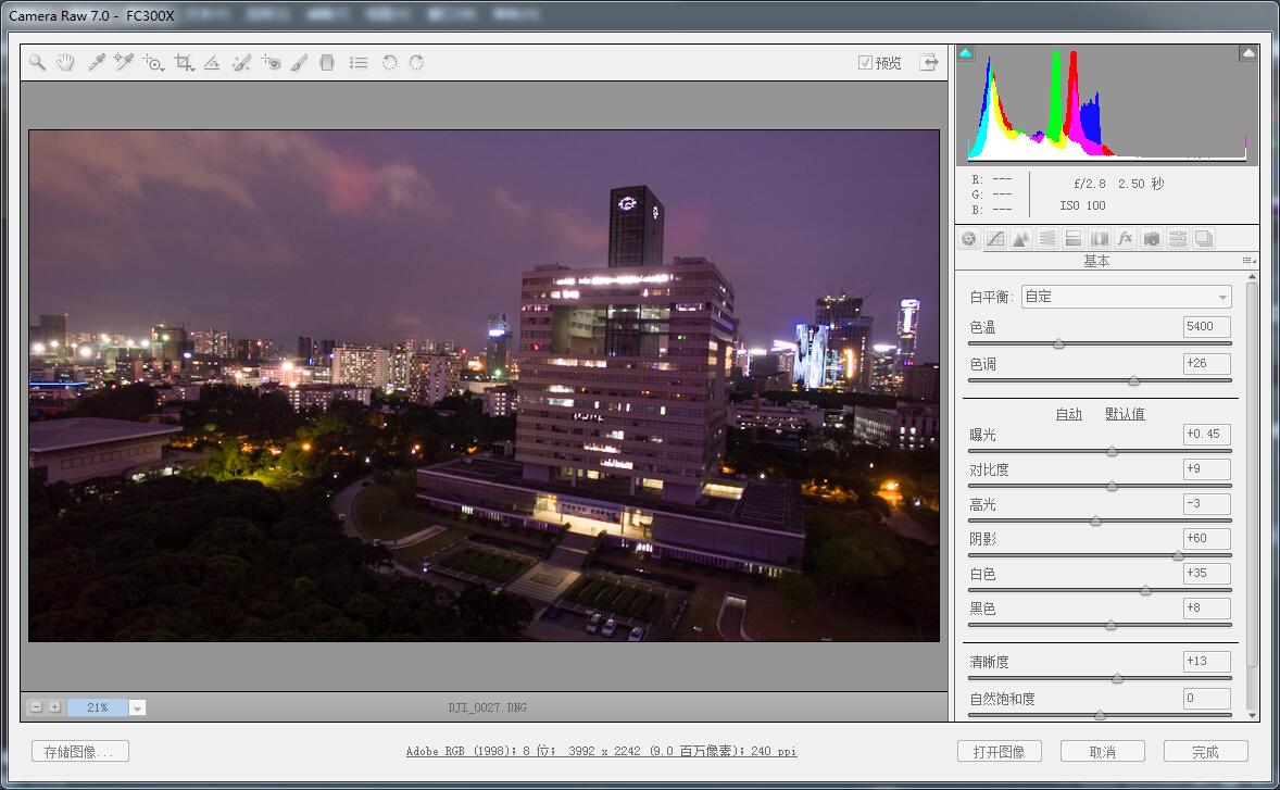航拍科技楼夜景(2.5秒RAW信息).jpg
