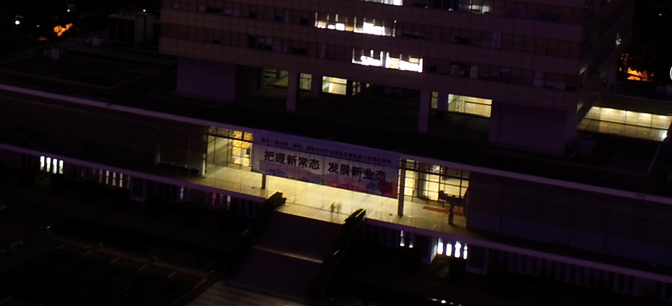 航拍科技楼夜景(2.5秒百分百细节截图).jpg