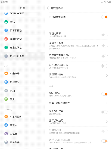 Screenshot_2015-05-10-02-16-00.png