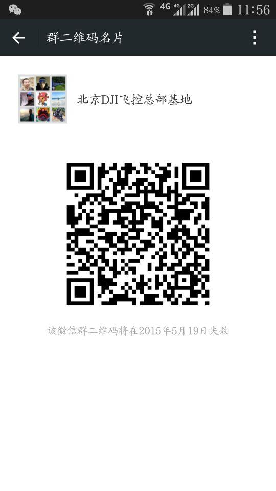 _1749768693_Screenshot_2015-05-12-11-56-03_143140.jpg