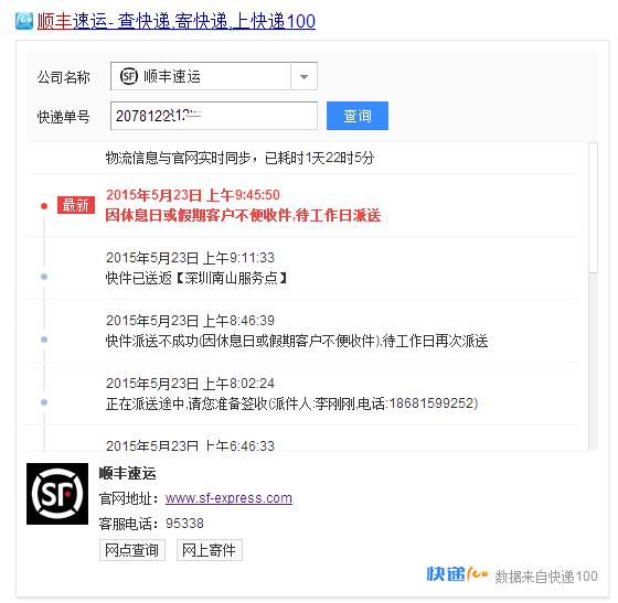 QQ图片20150523180057_副本.png