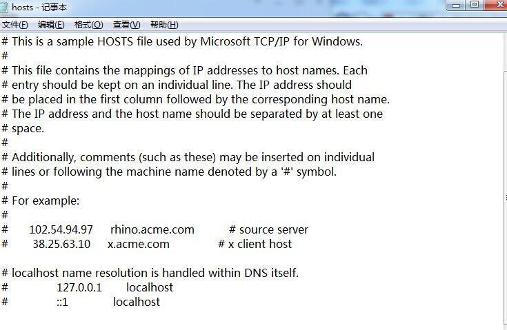 图二,host文件