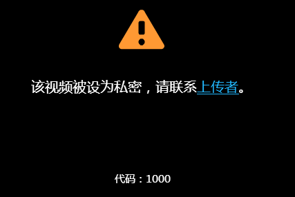 QQ截图20150624134458.png