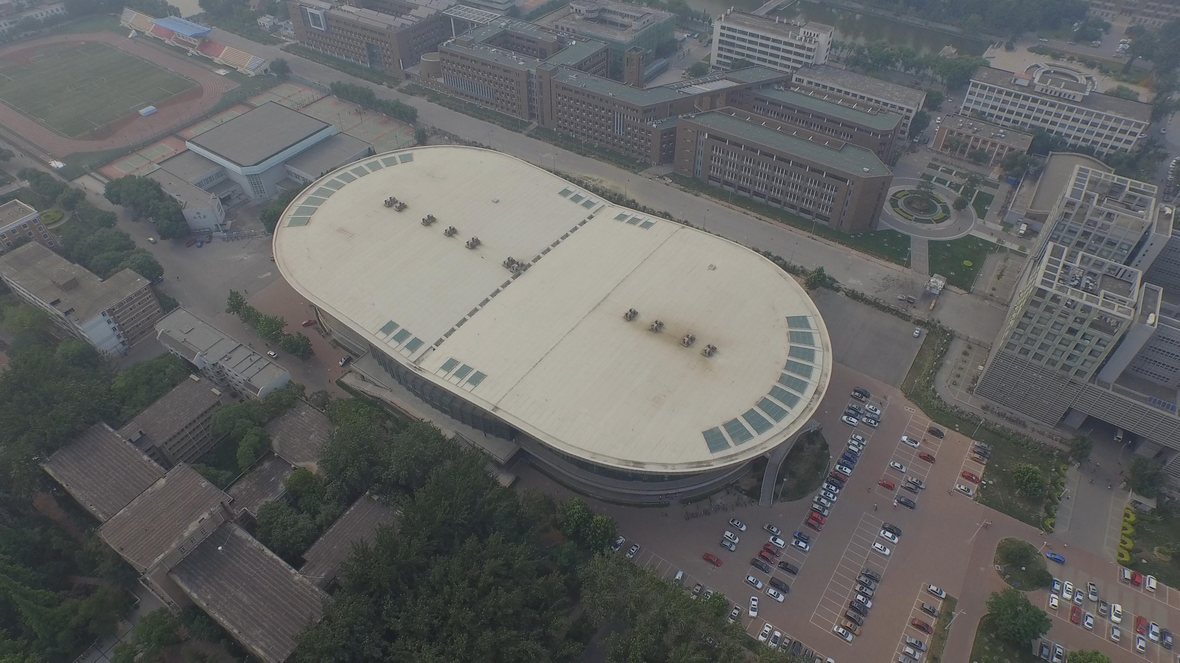 南开大学体育馆