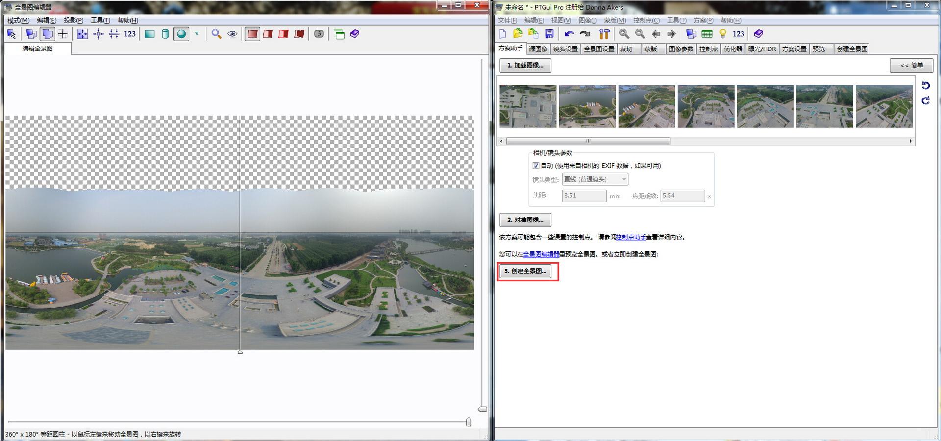 合成3_调整大小.jpg