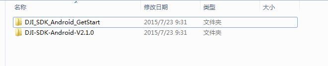 QQ截图20150723094641.png
