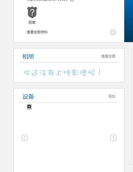QQ群.png
