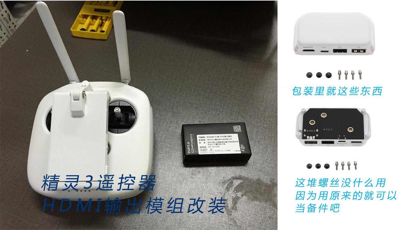 HDMI-01.jpg