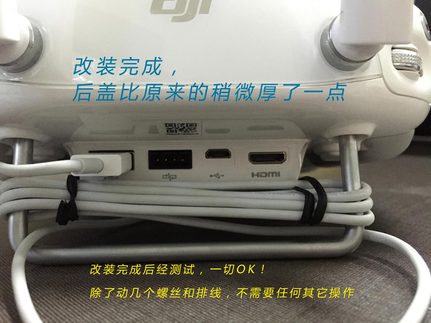 HDMI-06.jpg