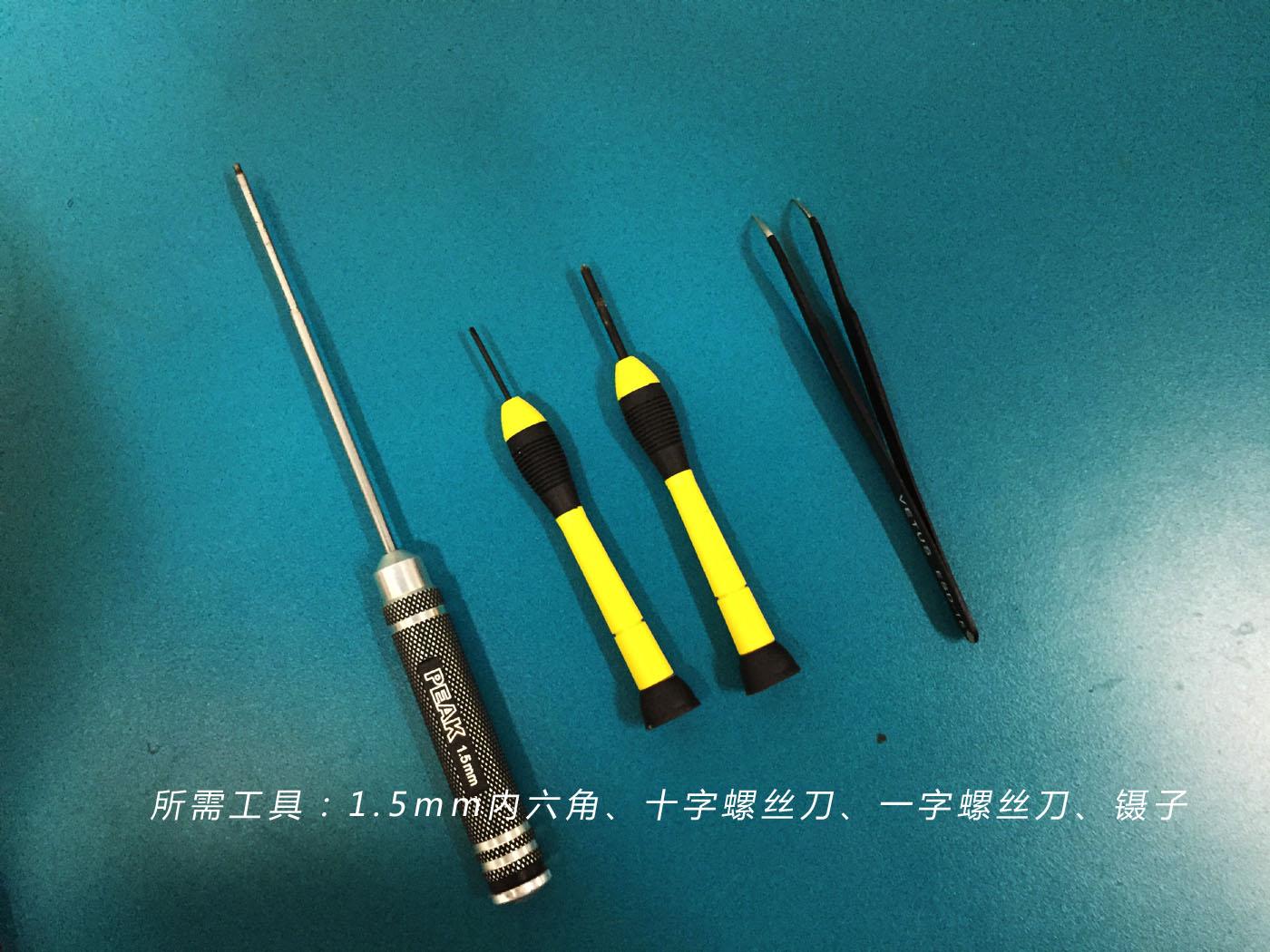 HDMI-工具1.jpg