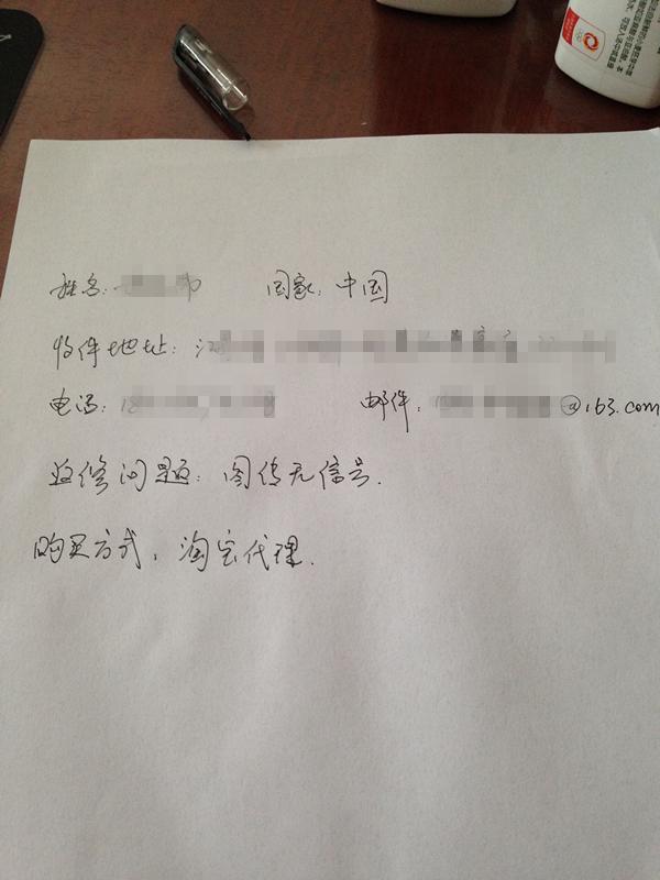 IMG_3373_副本.jpg