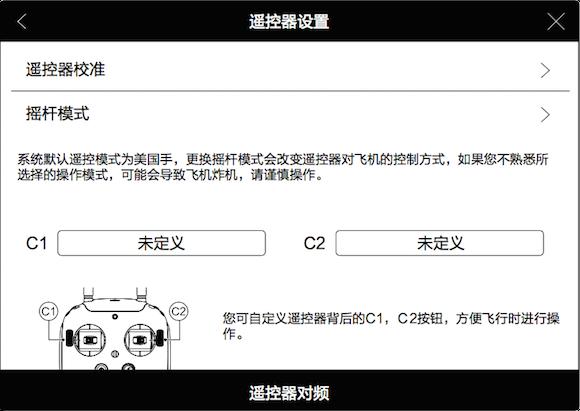linkingRC1_cn.png
