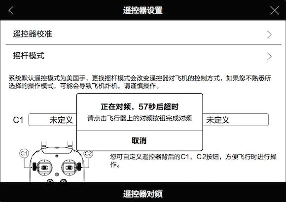 linkingRC2_cn.png