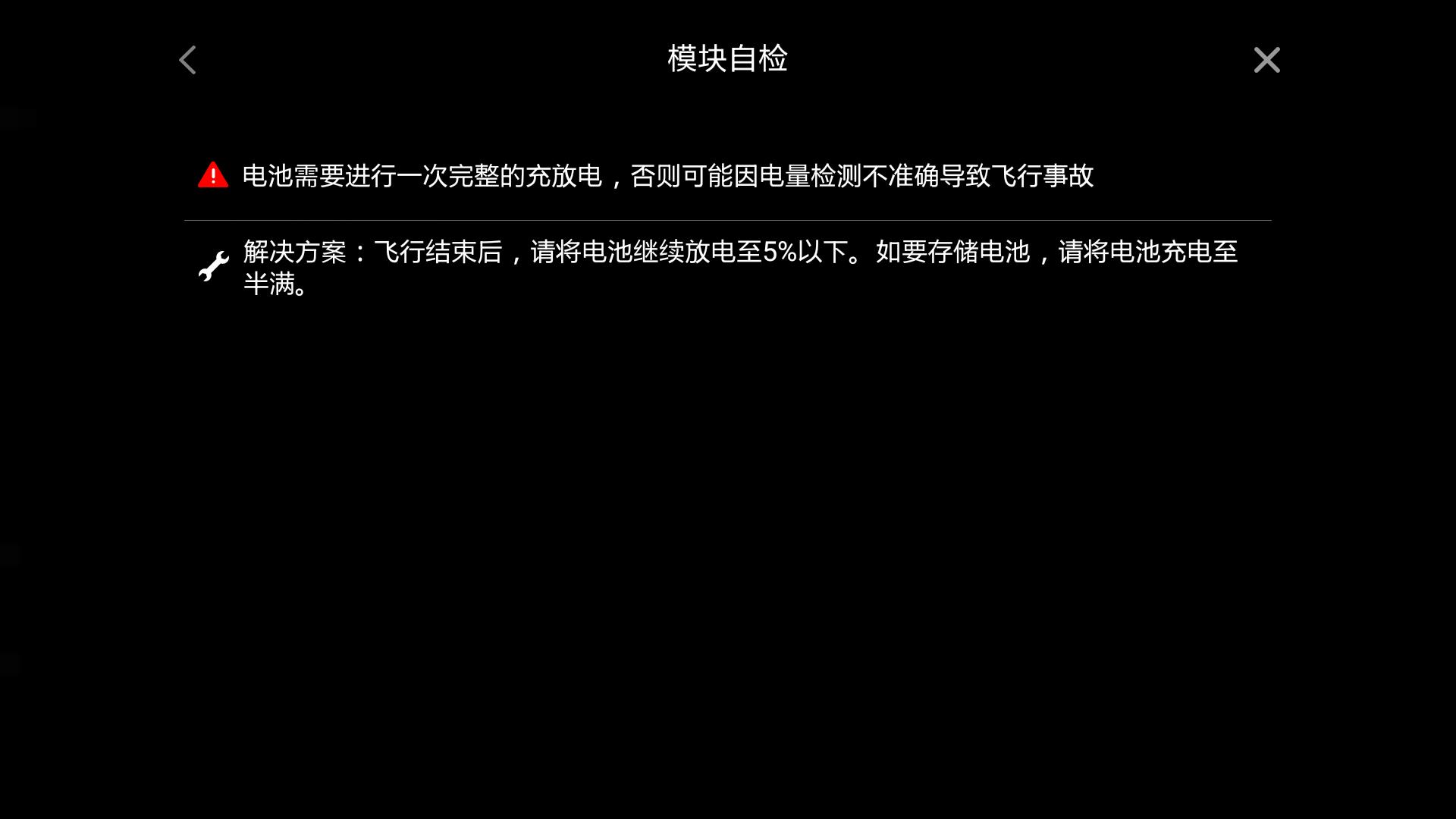 Screenshot_2015-09-04-18-30-38.png