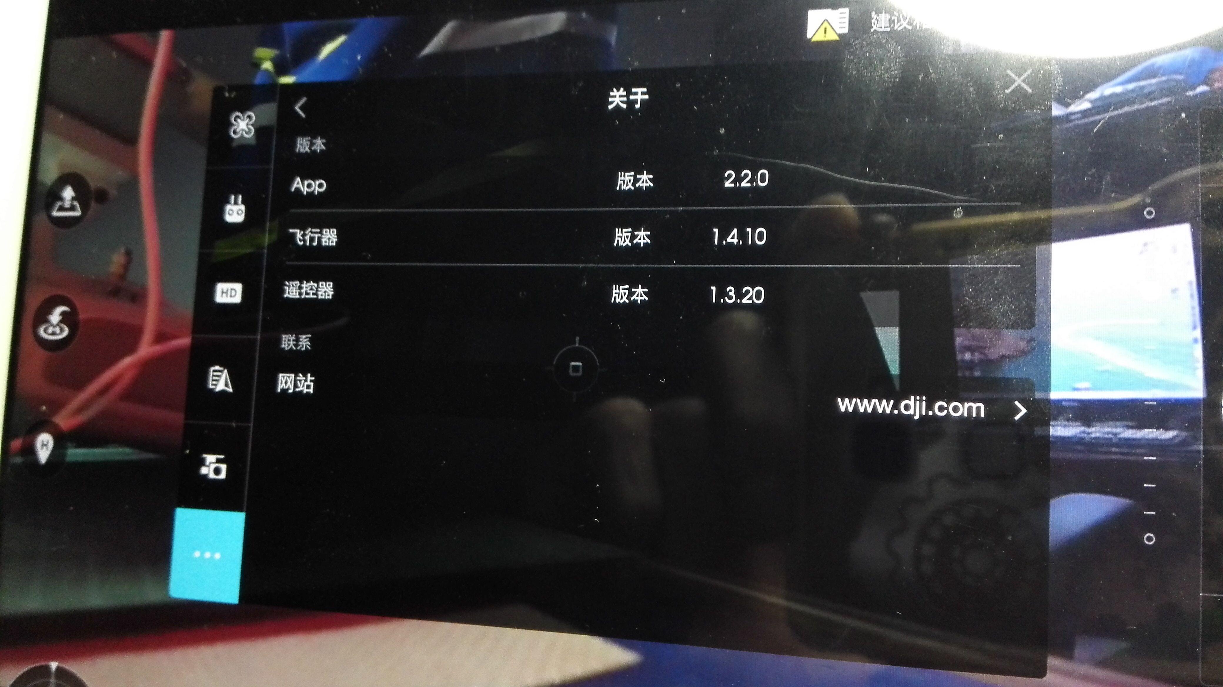 QQ图片20150908011942.jpg