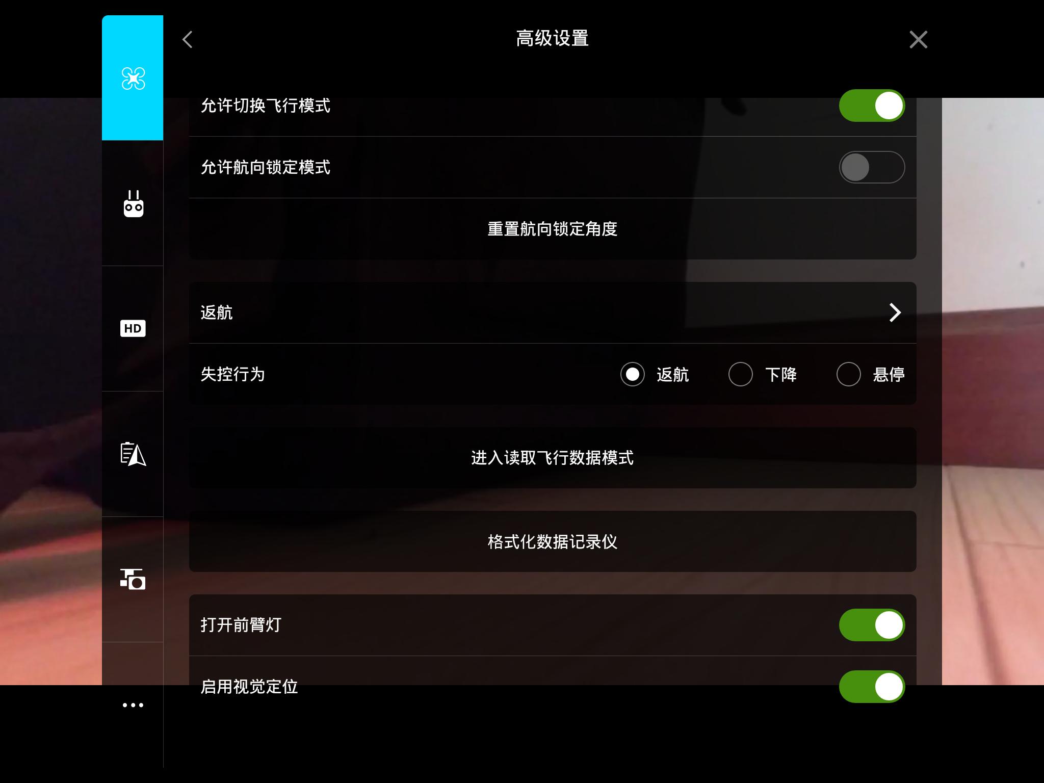 Screenshot_2015-09-08-15-41-41.png