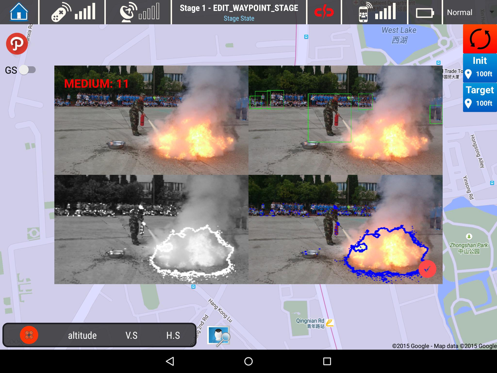 火场图像分析