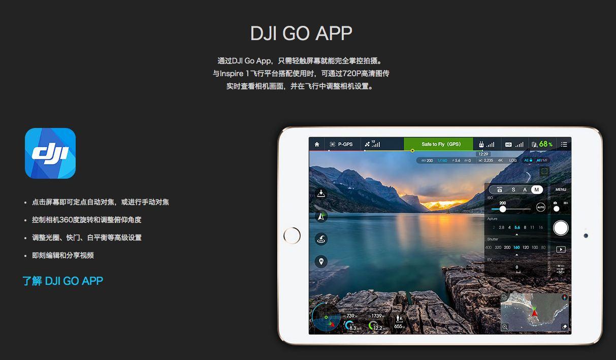 DJI X5R_13.jpeg