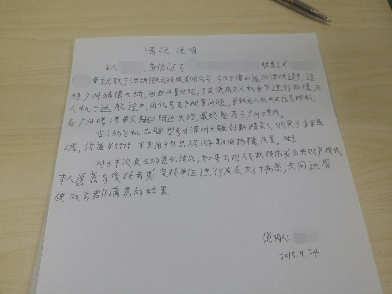 1443145765739_4a6bc8dc-a59a-4d04-bfc8-c8b9cfbc5abc_by_filter_看图王.jpg
