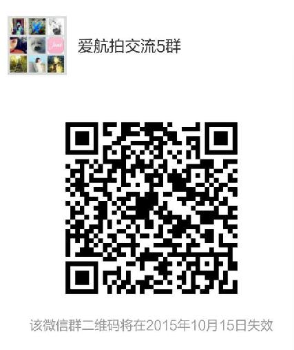 微信截图_20151008142453.png