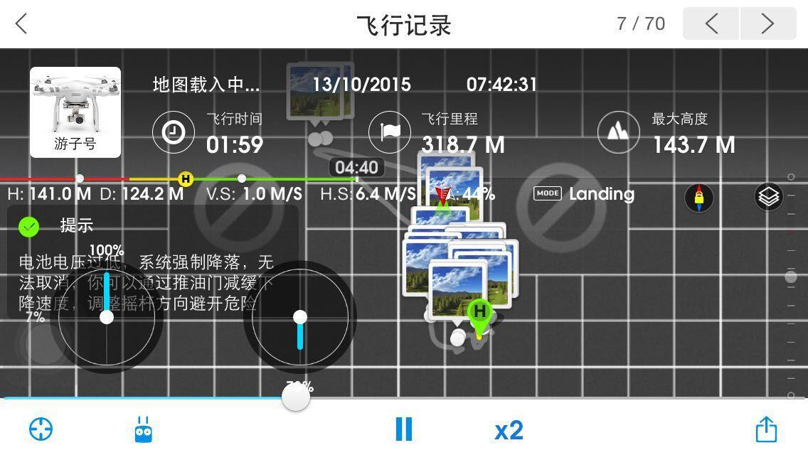 QQ图片20151015071925.jpg