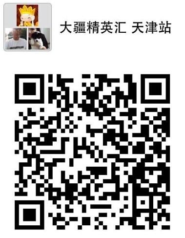 QQ图片20151026195623.jpg