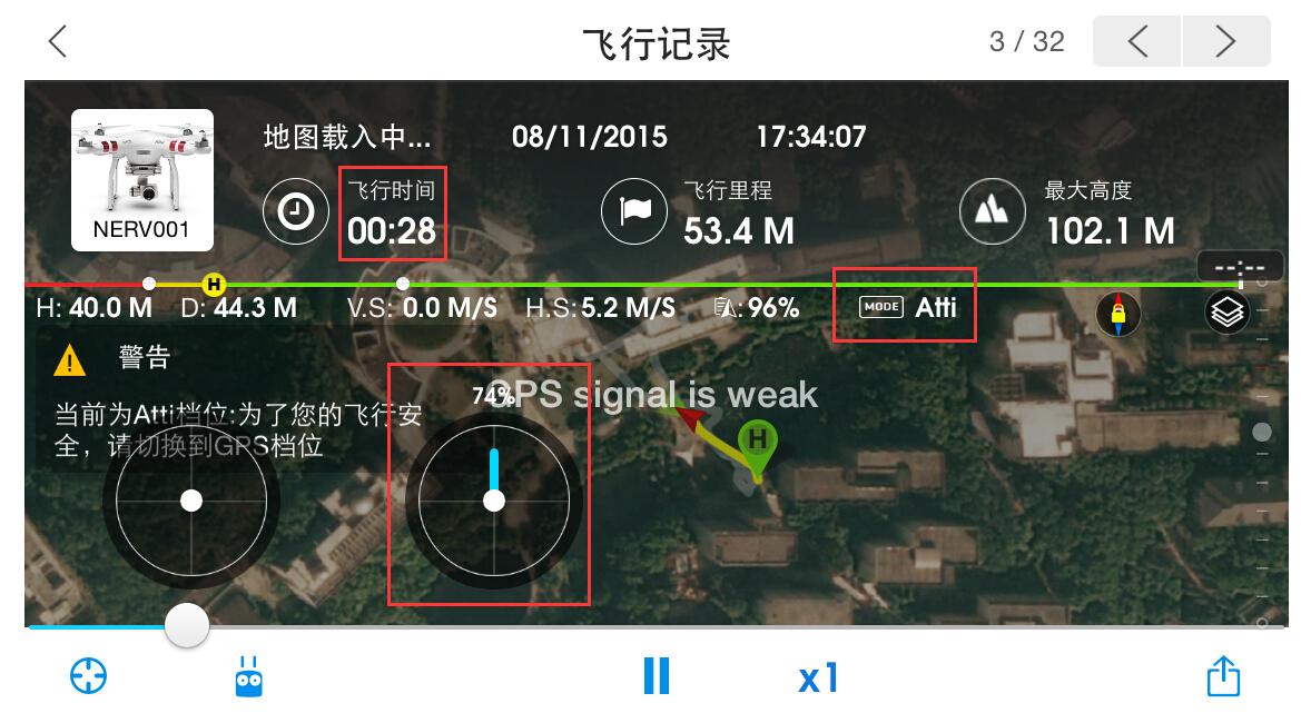 QQ截图20151108225515.jpg