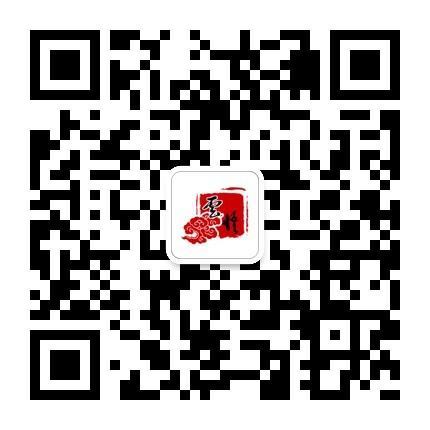 qrcode_for_gh_1aba64d469b9_430.jpg