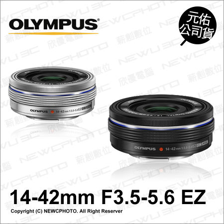 p053652620565-item-5055xf1x0450x0450-m.jpg