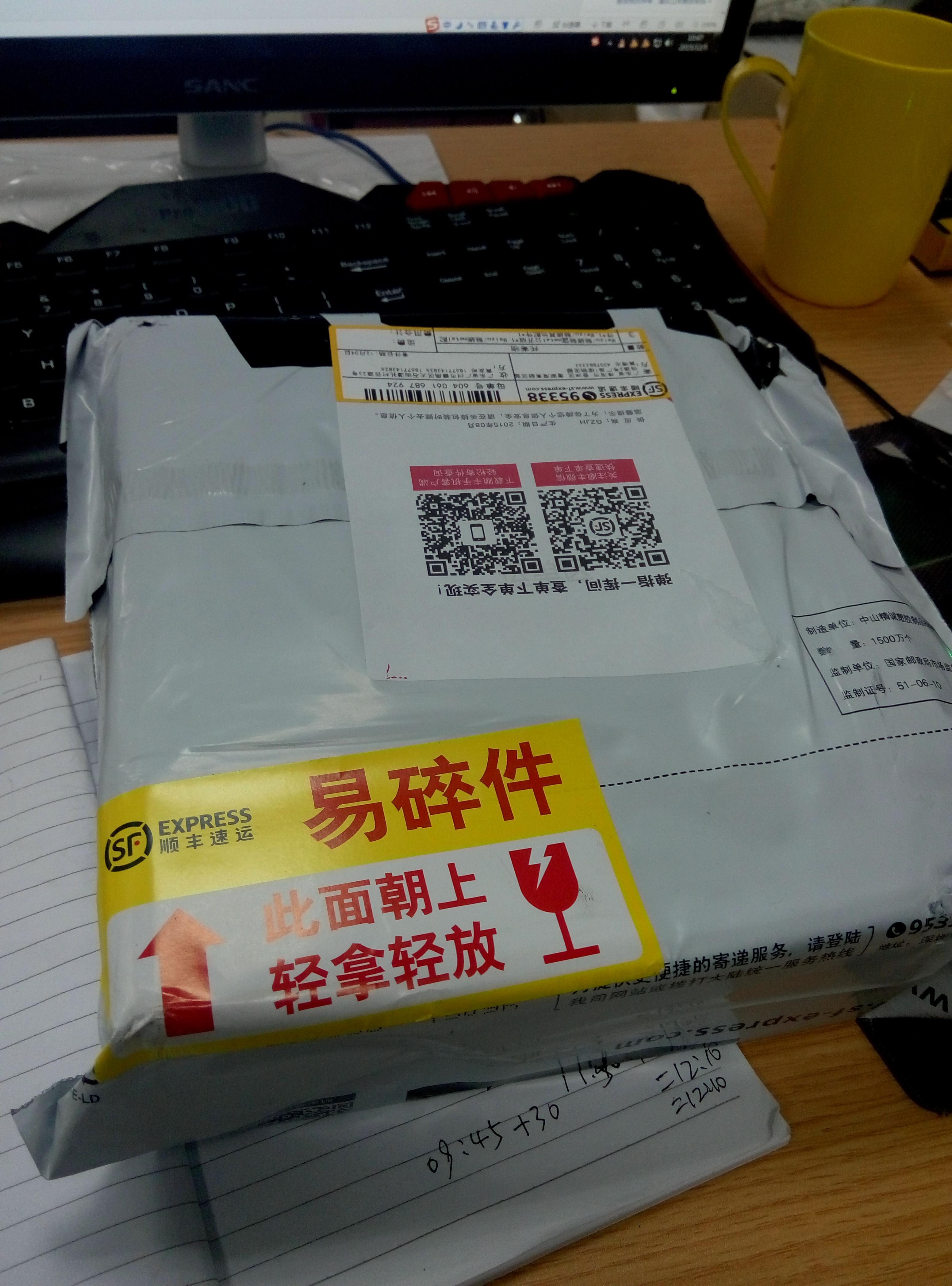 P51205-104903_看图王.jpg